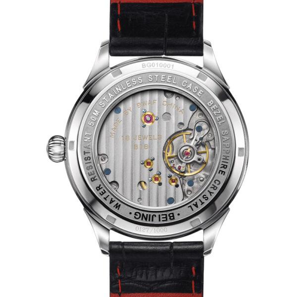 Montre mécanique Beijing Watch Beihai BG010001
